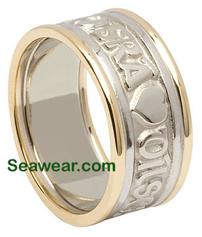 two tone Gaelic wedding band