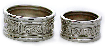 white gold Gaelic wedding set